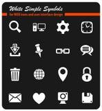 Blog icon set. Blog web icons for user interface design Stock Photo