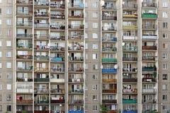 Bloks degli appartamenti Fotografia Stock Libera da Diritti