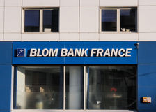 Blom-Bank-Frankreich-Eingang Stockfotografie