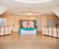 blom- bröllop för garnering Royaltyfri Bild