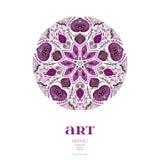 Blom- dekorativ gräns för abstrakt vektor Snöra åt modelldesignen Vattenfärgprydnad på blå bakgrund Dekorativ gräns fr för vektor stock illustrationer