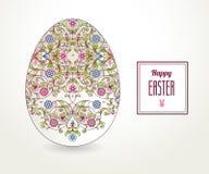 Blom- dekorativt ägg lyckliga easter stock illustrationer