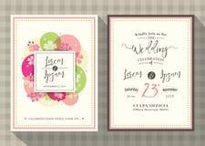 Blom- för bröllopinbjudan för körsbärsröd blomning mall för kort vektor illustrationer