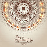 Blom- hälsningkort för den islamiska festivalen, Eid beröm arkivfoto