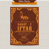 Blom- inbjudankort för Ramadan Kareem Iftar Party beröm Arkivbilder