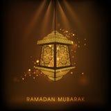 Blom- lampa för månadRamadan Kareem för muselmaner helig beröm stock illustrationer