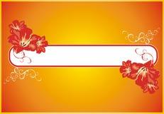 blom- lilja för dekorativa element royaltyfri illustrationer