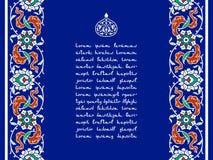 Blom- mall för din design Traditionell turkisk prydnad för ottoman för ï¿ ½ Iznik stock illustrationer