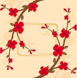 blom- ram stock illustrationer