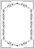 blom- ram för blank kant royaltyfri illustrationer