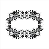 Blom- vektor Ilustration för prydnad stock illustrationer