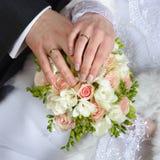 blommabröllop Arkivbilder