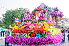 Blommafestival Royaltyfri Bild