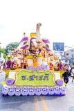 Blommafestival Arkivbild