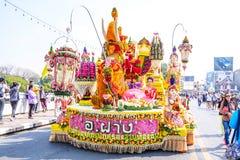 Blommafestival Arkivfoton