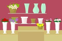 blommaillustrationen shoppar smellcomp Arkivbilder