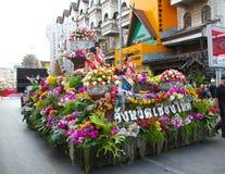 Blommar festival Fotografering för Bildbyråer