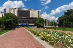 Blommaträdgård och medborgareslott av kultur i Sofia, Bulgarien royaltyfri fotografi
