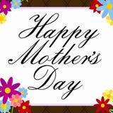 blommig moder s för kantdag vektor illustrationer