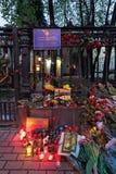 Blommor nära ambassaden av Ukraina Royaltyfri Fotografi