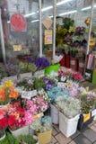 Blommor shoppar framdelen Arkivfoton