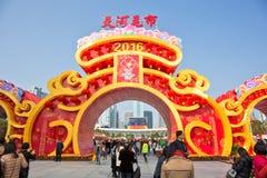 Blomsterutställning för festival för vår 2016 i Tianhe 2 arkivfoto