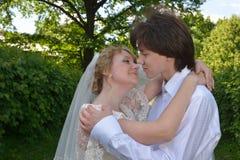 Blonde Braut und Bräutigam Lizenzfreies Stockbild