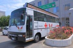 Blood donation car in Japan. Blood donation car at Chuo Hospital in Kanazawa Japan Royalty Free Stock Images