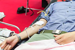 Blood Donors Making Donation In Hospital Stock Photography