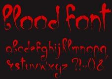 Bloody alphabet set. Stock Photography