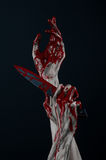Bloody hands zombie demon knife Royalty Free Stock Photo