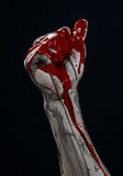 Bloody hands zombie demon Royalty Free Stock Images