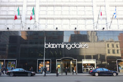 Bloomingdale's Royalty Free Stock Photos