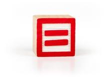 Bloque del juguete del alfabeto del signo de igualdad imagen de archivo