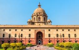 Bloque del norte del edificio de la secretaría en Nueva Deli, la India fotografía de archivo libre de regalías