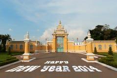 Bloquee al Año Nuevo lunar 2014 Imagen de archivo