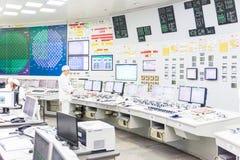 Bloquee el tablero de control del reactor de central nuclear Imágenes de archivo libres de regalías