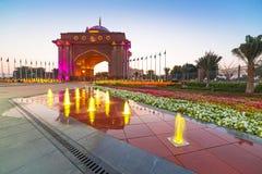 Bloquee a los emiratos el palacio en Abu Dhabi Imagen de archivo libre de regalías