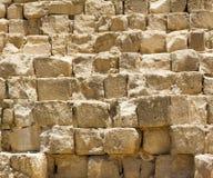 Bloques de la pirámide Fotografía de archivo libre de regalías