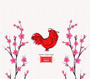 Blossom chinese new year rooster and background.  Royalty Free Stock Photography