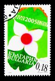 Blossom in Japanese National Colors, EXPO 2005, Aichi (Japan) se. MOSCOW, RUSSIA - MARCH 18, 2018: A stamp printed in Bulgaria shows Blossom in Japanese National Royalty Free Stock Images