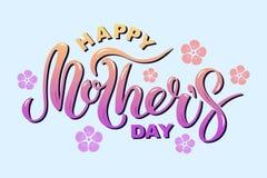 Blu felice del testo di giorno del ` s della madre su fondo strutturato royalty illustrazione gratis