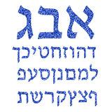 Blue Alphabet Hebrew. Hebrew font. Vector illustration Stock Photos
