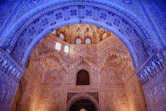 Blue Arch Albencerrajes Alhambra Granada Spain Royalty Free Stock Photos