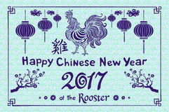 Blue Banner for happy Chinese New Year of the rooster. 2017. vector Royalty Free Stock Photo