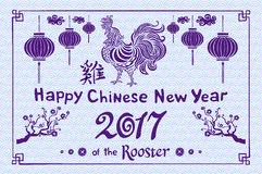 Blue Banner for happy Chinese New Year of the rooster. 2017. vector Stock Photography