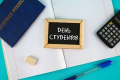 A blue book with an inscription in Russian - a student`s record book. Pen, calculator and blank notebooks on a blue background. I Royalty Free Stock Images