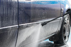 Blue car wash. Royalty Free Stock Image