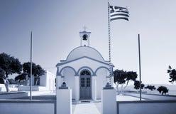 Blue chapel Royalty Free Stock Photos