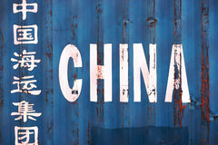 Blue China delivery container textured background Royalty Free Stock Images